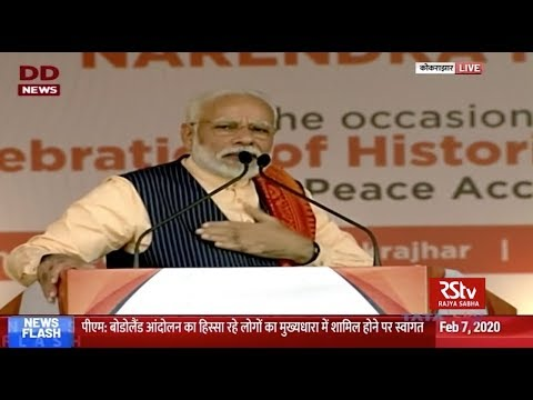 Bodo Accord has heralded new dawn of peace in Assam: PM Modi