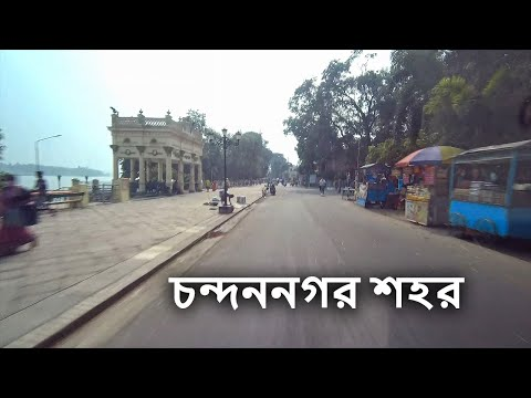 Chandannagar City Bike Tour Jagadhatri Puja 2020 | চন্দননগর