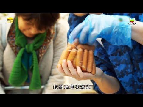周遊關西 大阪體驗超市任塞放題  每月一次