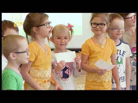 ДЕТИ С НАРУШЕНИЕМ ЗРЕНИЯ В Д/С №8 УЧАСТВУЮТ В НОВОМ ПРОЕКТЕ