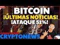 BITCOIN ¡ATAQUE 51%! CRIPTONOTICIAS /FUNONTHERIDE