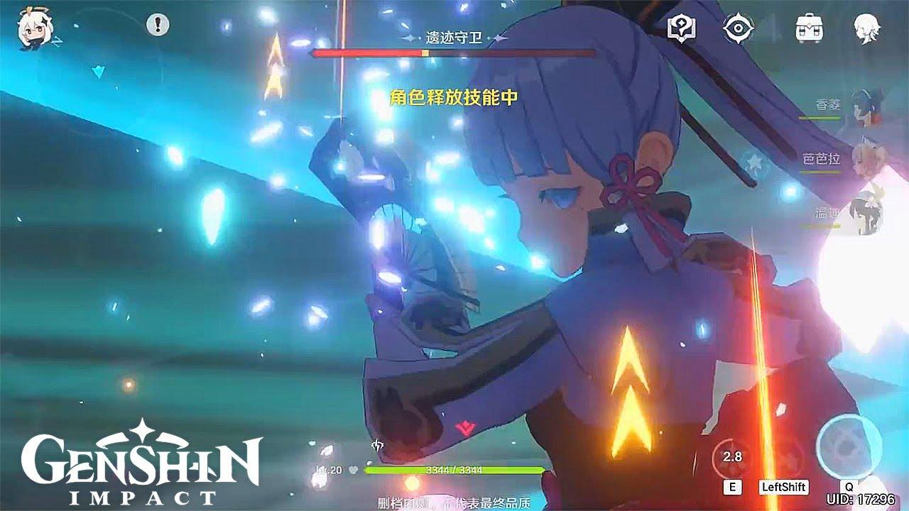 Genshin Impact ŎŸç¥ž Dungeon 24 Gameplay New Characters Ayaka Skills Vs Ultimate Show Youtube