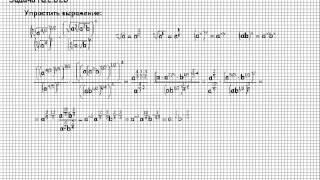 97  Сборник конкурсных задач по математике  Тождественные преобразования алгебраических выражений  № 2 026  2 030  2 032