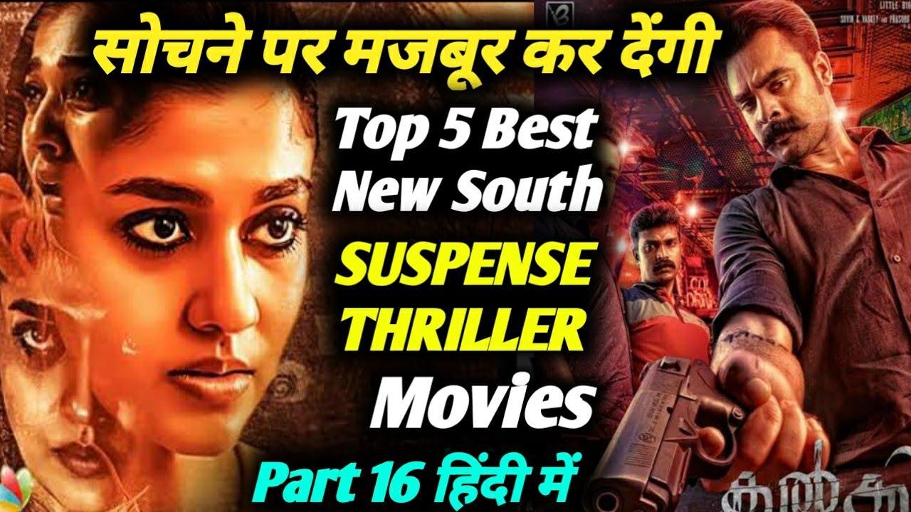 Top 5 Best New South Suspense Thriller Movies _Part 16_ Best Movies Info
