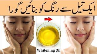 Natural Formula For Skin Whitening - Skin Whitening Treatment