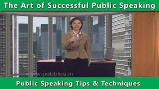 Public Speaking Tips and Techniques | Public Speaking Training In English | English Speaking Course