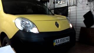 Дневной свет на Renault KENGOO