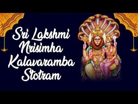 Sri Lakshmi Narasimha Karavalamba Stotram with Lyrics | T S Ranganathan | Lakshmi Mantra