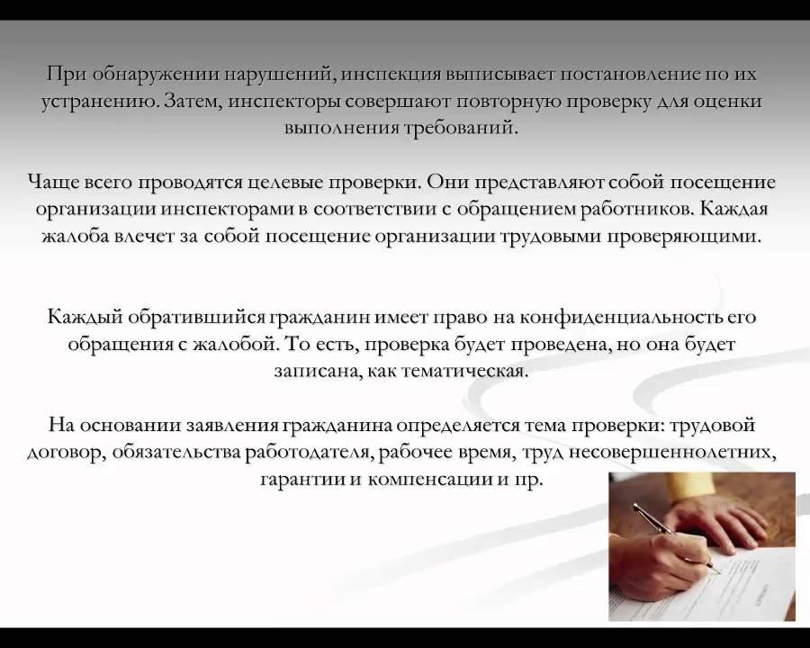 Имеет ли право банк звонить контактным лицам должнтка