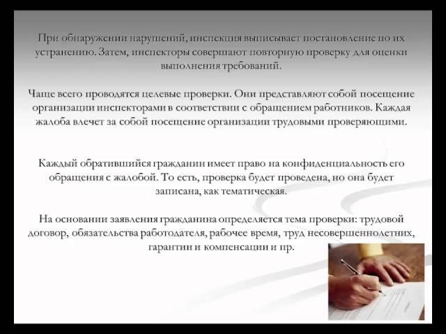 Особенности рассмотрения дел при нарушении прав потребителей исполнителями услуг