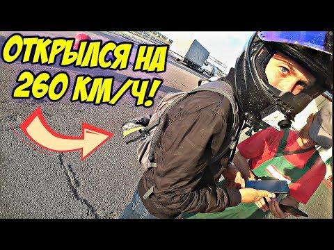 Езда вслепую | ZX6R пытался догнать | Пентхаус в хрущевке | Львов - Киев