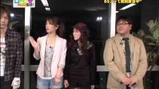 DAIGO カンニング竹山 安藤成子 AKB48 梅田彩佳 中田さん ぼれろ etc..