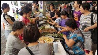 Idul Fitri Barengan Musim Lepet Orang Luar Negri | Cantonese Bak Chang