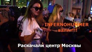 INFERNOHUMMER валит в центре Москвы на большой Дмитровке