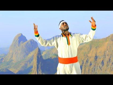 Dagne Walle - Zertihun Gonder   ዘርትሁን ጎንደር - New Ethiopian Music 2018 (Official Video) thumbnail
