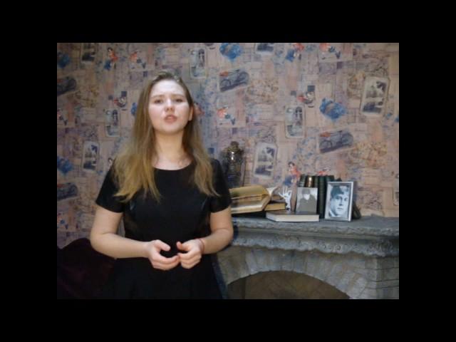 Изображение предпросмотра прочтения – АнастасияЛоктева читает произведение «Исповедь хулигана» С.А.Есенина