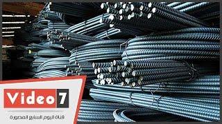 جمال الجارحى: عمل المصانع بكامل طاقتها يؤدى لخفض اسعار الحديد