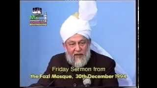 Friday Sermon 30 December 1994