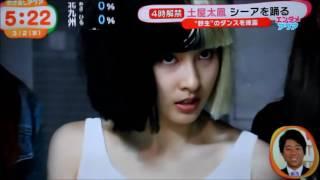 土屋太鳳のダンスが凄い!世界的歌姫SIAのMV出演 ドキドキUP 土屋太鳳 検索動画 29