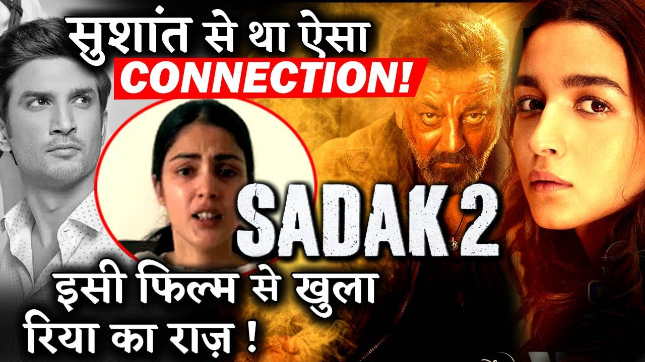 Do You Know Late Actor SSR Had A Big Connection With SADAK 2