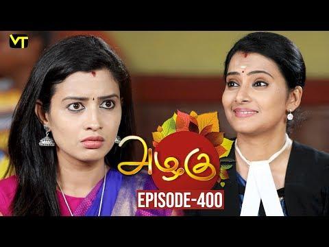 Azhagu - Tamil Serial | அழகு | Episode 400 | Sun TV Serials | 15 March 2019 | Revathy | VisionTime