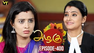 Azhagu - Tamil Serial | அழகு | Episode 400 | Sun TV Serials | 15 March 2019 | Revathy | VisionTime