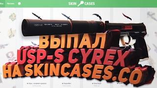 Проверка сайта skincases.co
