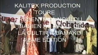 Nafi Diabate - NUIT DU BAZIN 4ème ED vol 8