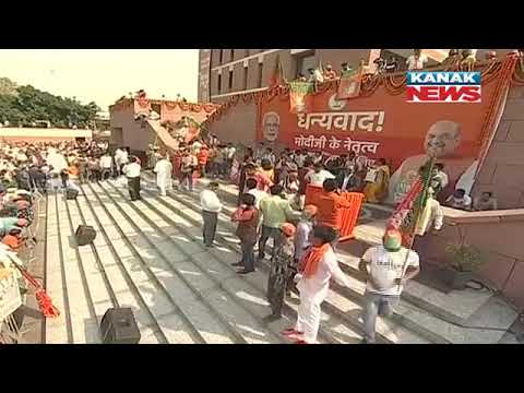 BJP Chief Amit Shah And Party Workers Celebration At Party Office In Delhi