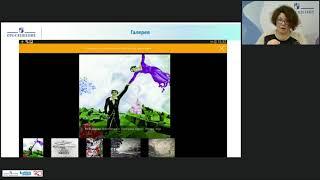 Использование ЭФУ и ИКТ технологий на уроке  изобразительного искусства по УМК Издательст