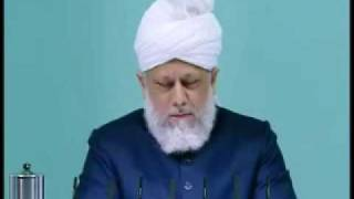 Friday Sermon: 22nd January 2010 - Part 4 (Urdu)