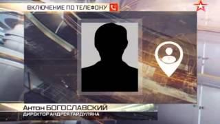Звезду «Универа» госпитализировали в московский онкоцентр