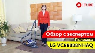 Видеообзор пылесоса LG VC88888NHAQ с экспертом(, 2015-01-23T13:09:04.000Z)