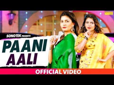 SAPNA CHAUDHARY : Pani Wali | Anu Kadyan | New Haryanvi Songs Haryanavi 2020 | Maina Haryanvi