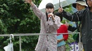 本日は、地元八王子市 JR八王子駅北口14:00~行われた「戦争法案」に反対する第9回 NO WAR 八王子アクションの集会とパレードに1月の成人式以来2....