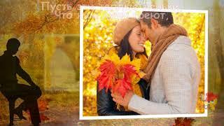 Теплого и прекрасного БАБЬЕГО ЛЕТА!!! С 14 по 21 сентября календарное Бабье лето!!!