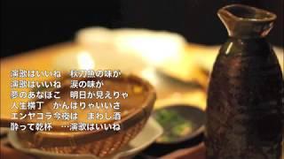 2018年7月18日発売! 作詞:荒木とよひさ 作曲:弦哲也 編曲:伊戸のり...