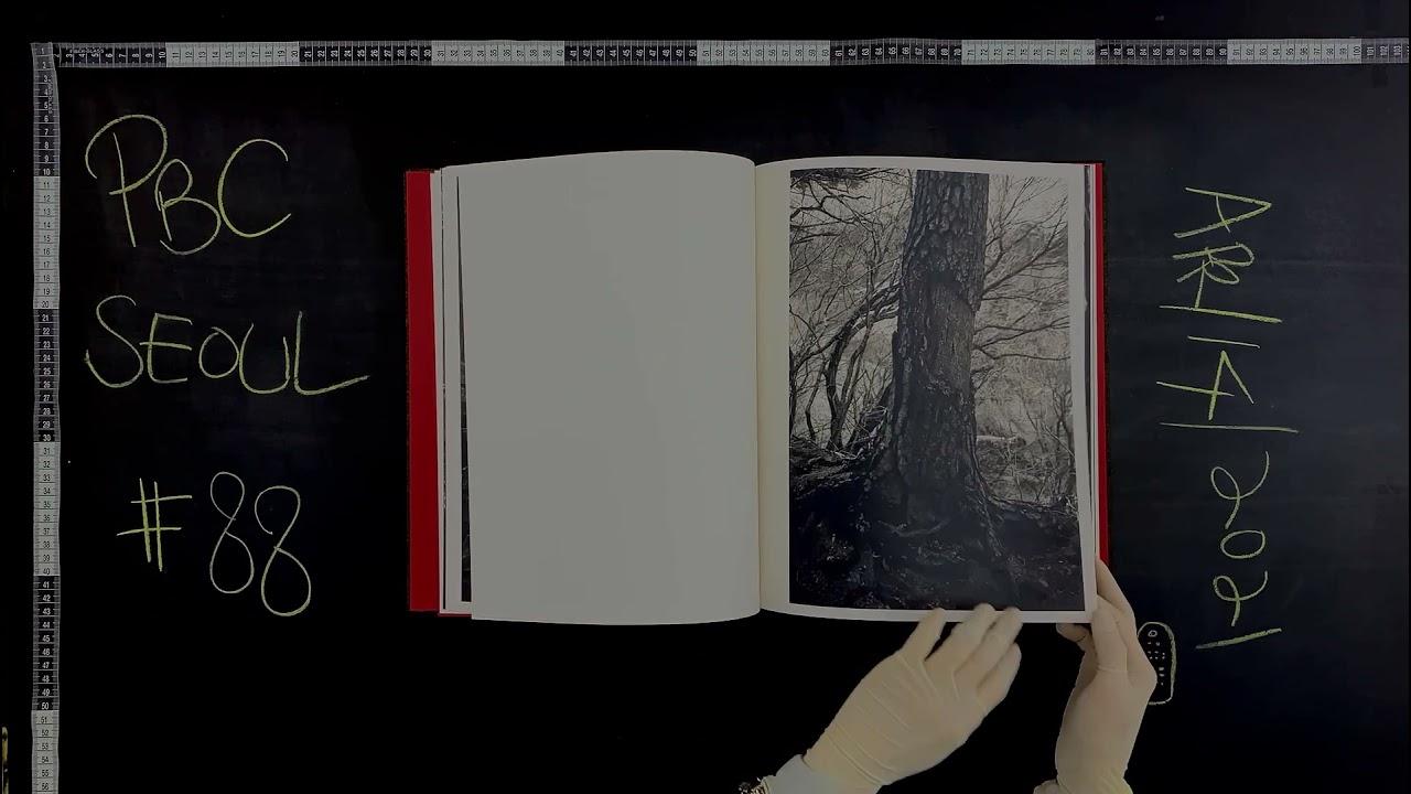 PHOTOBOOK_2021 #88 최금화의 Pain Tree | Kuma CHOI's Pain Tree