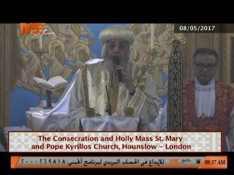 The Consecration and Holly Mass St. Mary and pope Kyrillos Church, Hounslow - London