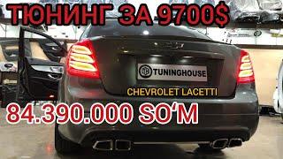 9700$ GA SUPER TUNING CHEVROLET LACETTI | ТЮНИНГ ШЕВРОЛЕТ ЛАЧЕТТИ ЗА 9700$