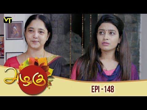 Azhagu - Tamil Serial | அழகு | Episode 148 | Sun TV Serials | 16 May 2018 | Revathy | Vision Time