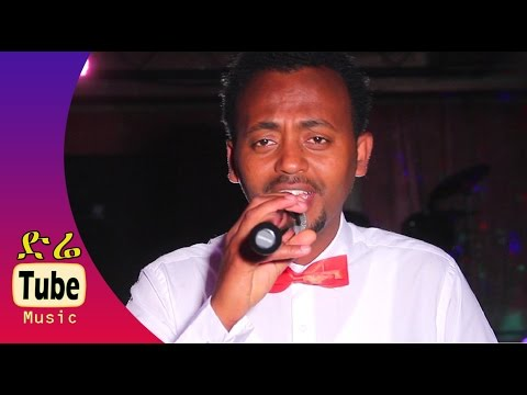 Mekonnen Asefa - Yeamlak Sitotaye (የአምላክ ስጦታዬ) - New Ethiopian Music Video 2016