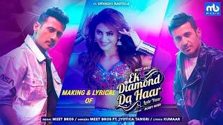 Ek Diamond Da Haar Lede Yaar - Making & Lyrical   Meet Bros Ft. Jyotica Tangri, Urvashi Rautela