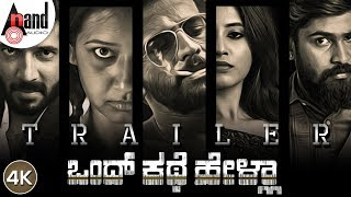 #Ondkathehella | Kannada New 4K Trailer 2019 | Girish.G | Peta's Cine Cafe | Kannada New