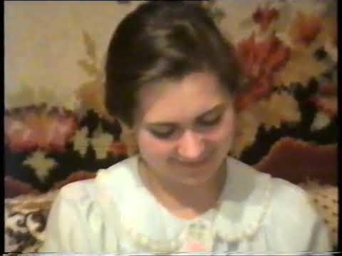 Приватное домашнее видео Неизвестных (г. Екатеринбург, 1999 год)