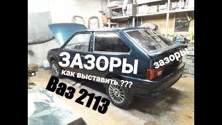 видео Крышка багажника ваз 2108