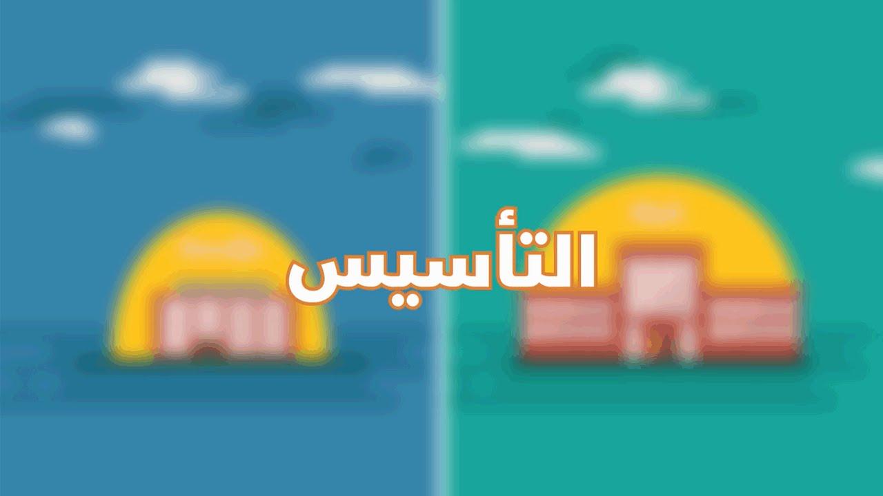 الفرق بين الشركة والمؤسسة