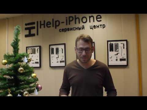 Ремонт IPhone: отзыв нашего клиента.