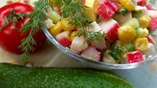Салат с крабовыми палочками / Salad with crab sticks