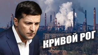 Как Зеленского встречают украинцы - такого Президента ждала Украина